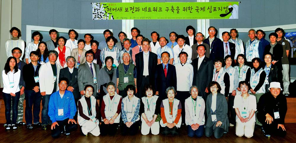Participants at the Korea-Japan Symposium for conserving the Black-faced Spoonbill, May 2011 © Ganghwa Tidal Flat Center