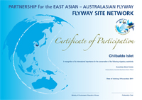 107th Certificate of Flyway Site Network, Chilbaldo Islet, Shinan County, Republic of Korea © 2011 EAAFP