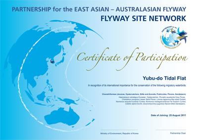 Yubu-do Tidal Flat FNS Certificate © 2011 EAAFP