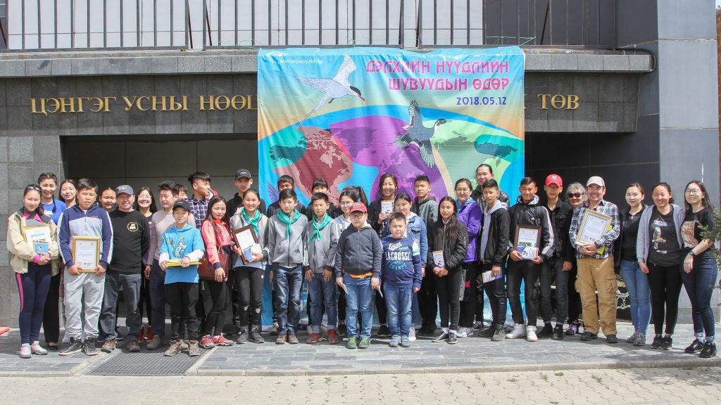 World Migratory Bird Day Event 2018 Mongolia Eaaflyway